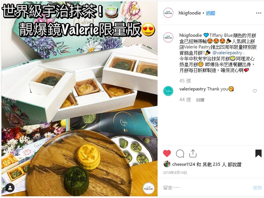 hkigfoodie instagram