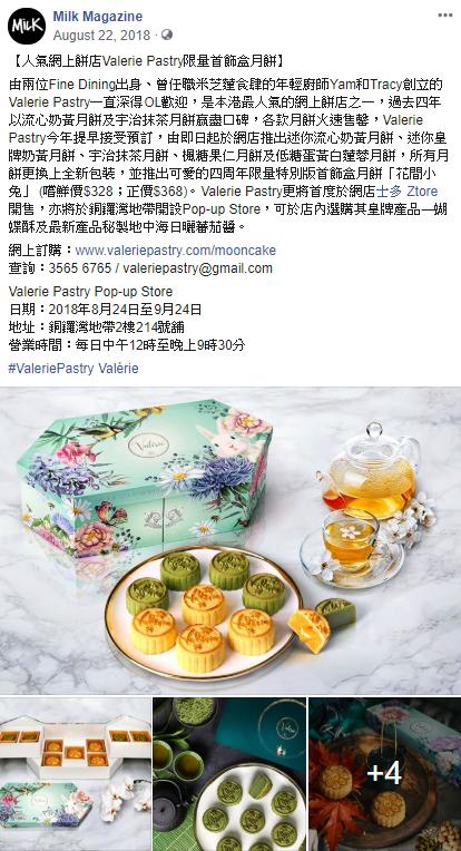 milk magazine facebook