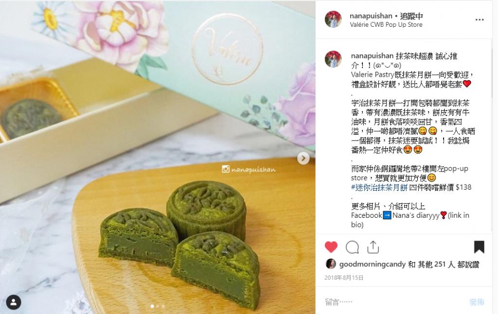 nanapuishan instagram