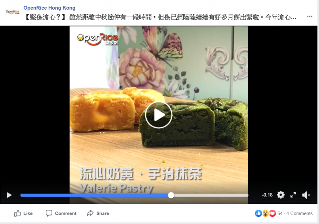 Openrice facebook