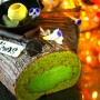 Valerie Uji Matcha Christmas Log 宇