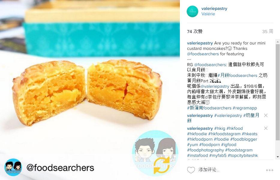 foodsearchers